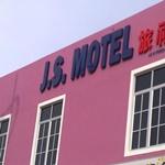 JS Motel