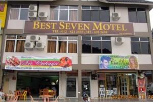 Cadangan Motel Murah di Langkawi Malaysia