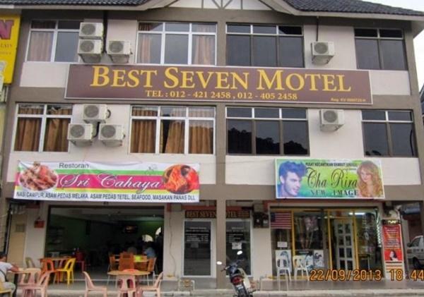 Motel Murah di Langkawi