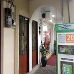 Trimula Motel Langkawi