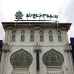 El Zahraa Hotel