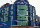 Informasi Hotel Murah di Alor Gajah Melaka