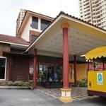 Purple Dream Residence @ A'famosa Malacca