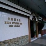 High Street Inn