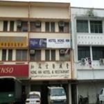 Hong Hin Hotel