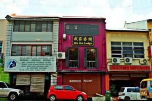 Cadangan Hotel Paling Murah di Kuching Sarawak