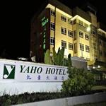 Hotel Yaho