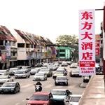 Oriental Inn Bintulu