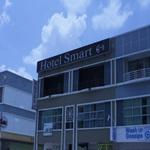 Smart Hotel Shah Alam Seksyen 15